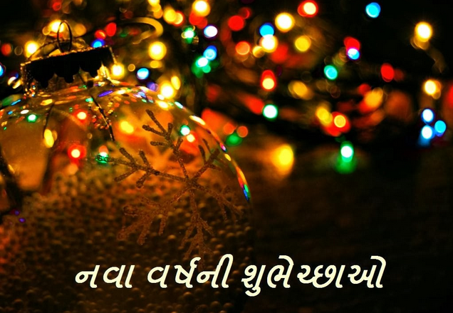 wishes in gujarati happy diwalihappy new year 2015