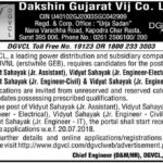 DGVCL Recruitment for Vidyut Sahayak Junior Assistant & Junior Engineer Post 2018