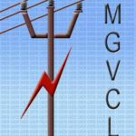 MGVCL logo